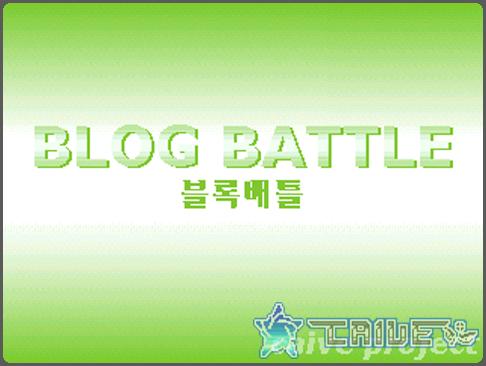 blog battle 01.png