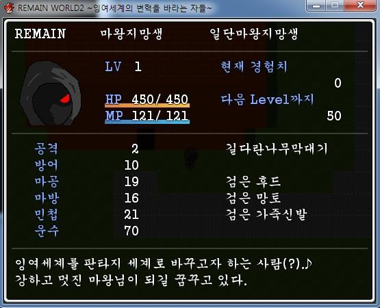 ss (2014-02-04 at 09.11.50).jpg