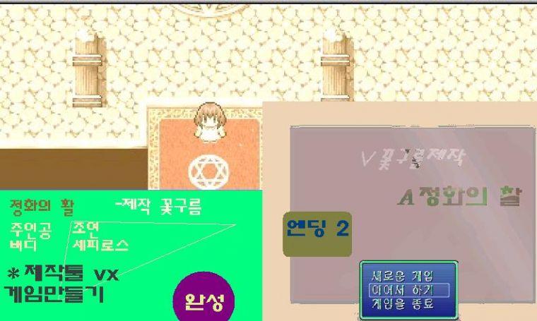 제목 정화.JPG