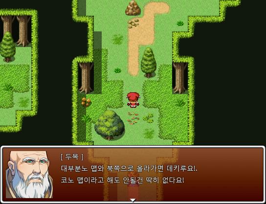 Game 2013-04-20 01-53-21-830.jpg
