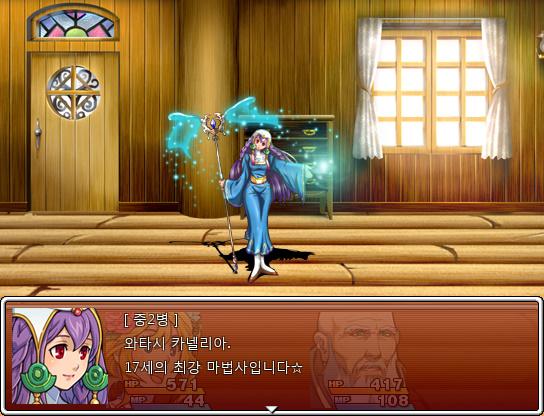 Game 2013-04-20 01-47-34-449.jpg