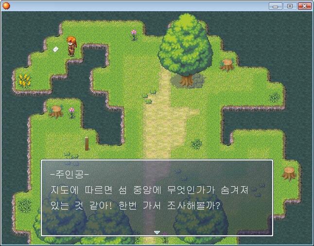 활성화 윈도우 2.jpg