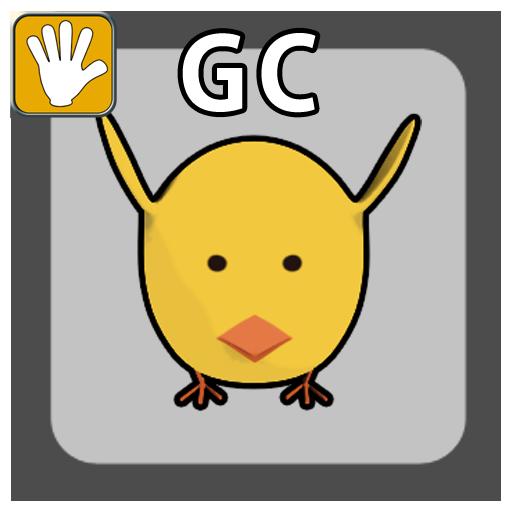 상성_GC.png