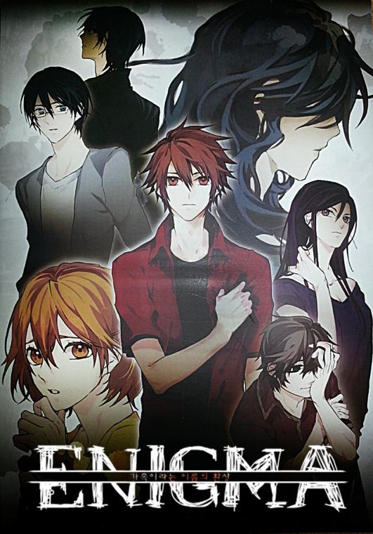 포스터.png