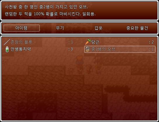 game 2012-02-17 23-04-11-308.jpg