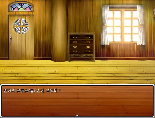 game 2012-02-16 17-19-01-765.jpg