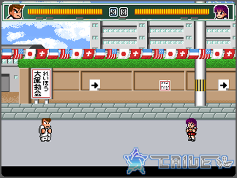 Nekketsu Kouha 03.png