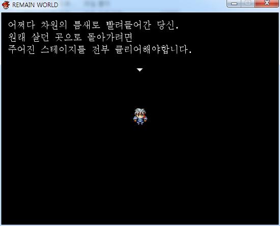 ss (2014-01-01 at 09.25.05).png