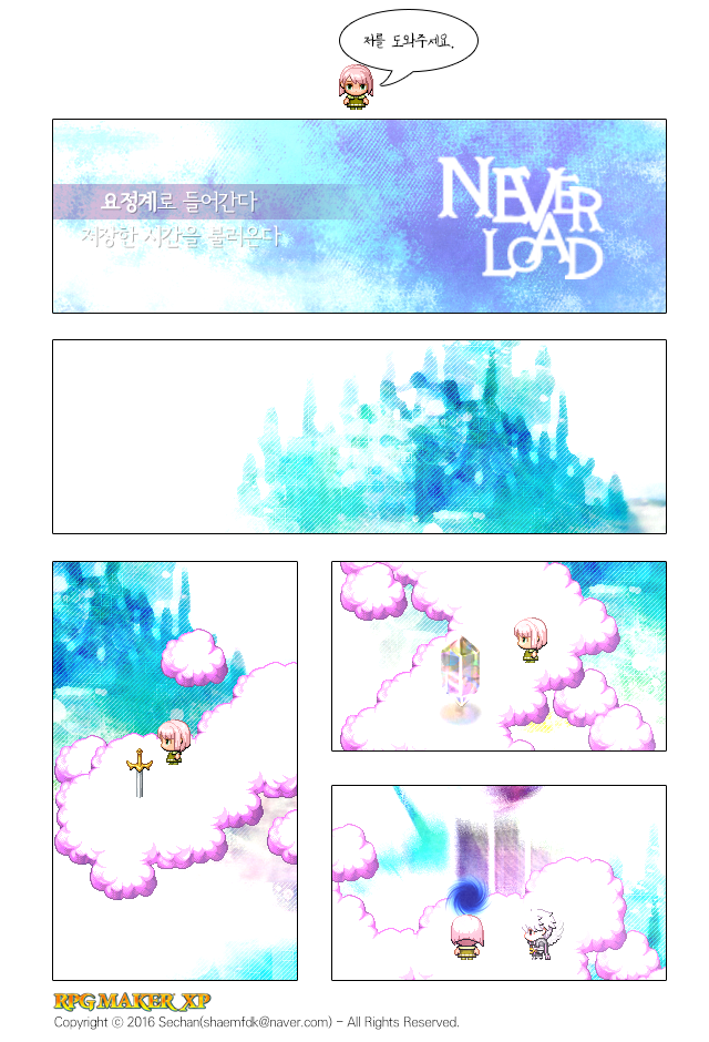 NEVER LOAD POSTER.png