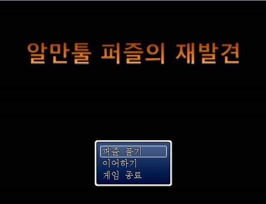 타이틀 소개.png