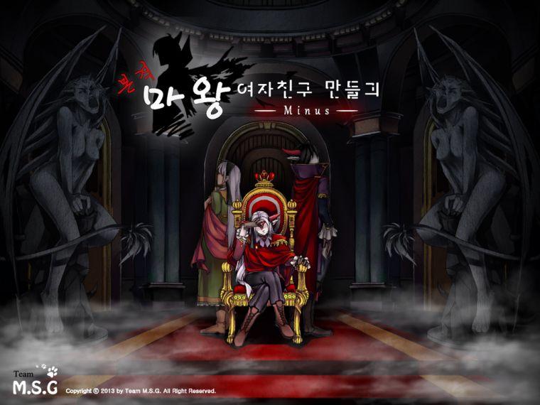mawang_1024_768.jpg