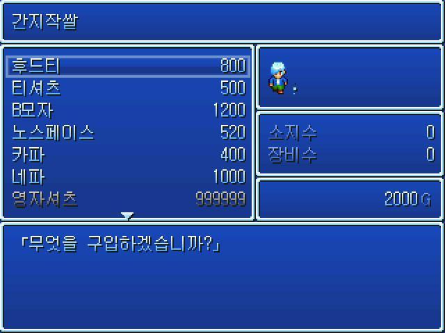 RPG_RT 2013-01-23 14-20-33-25.jpg