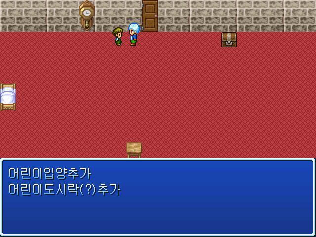 RPG_RT 2013-01-23 16-29-07-56.jpg