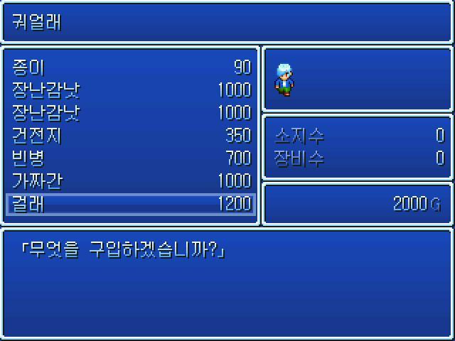 RPG_RT 2013-01-23 16-29-55-62.jpg