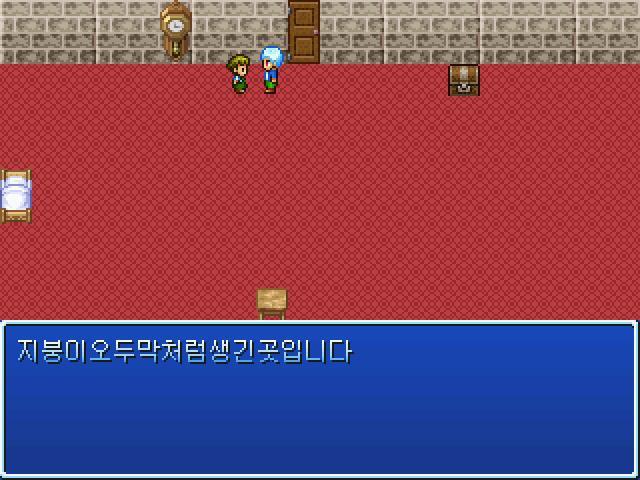 RPG_RT 2013-01-23 16-29-12-14.jpg