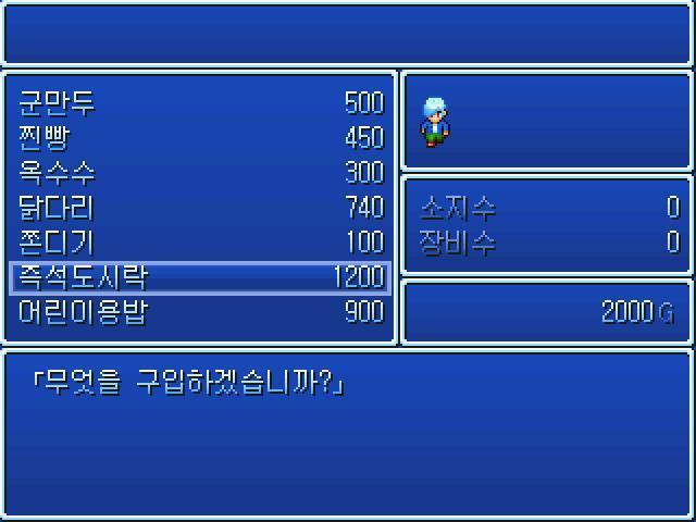 RPG_RT 2013-01-23 16-29-36-31.jpg