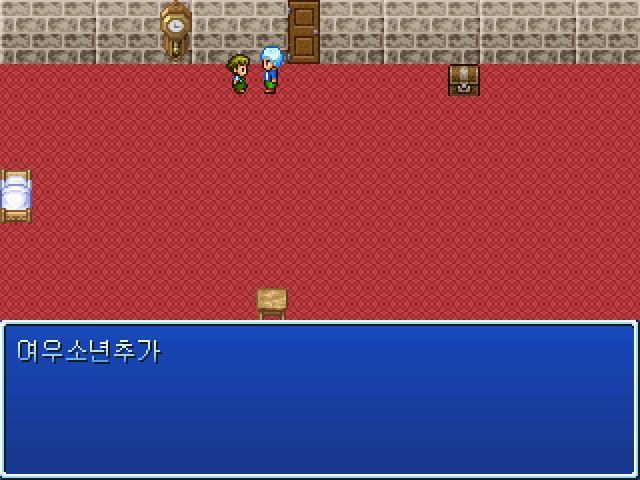 RPG_RT 2013-01-23 16-29-06-43.jpg