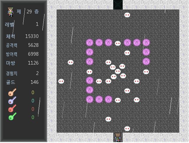 마탑으로 즐기는 세계에서 가장 어려운 게임.png