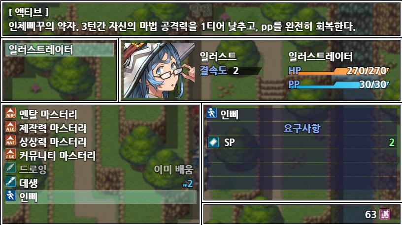 소개1.PNG