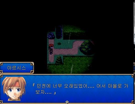 게임 소개4.jpg