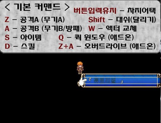 게임 소개3.jpg