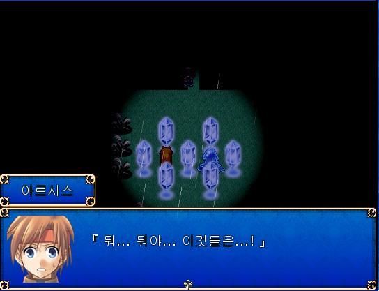 게임 소개8.jpg