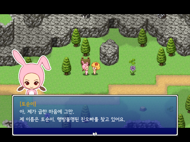 RPG_Maker_XP_Yoplait2_(5).png
