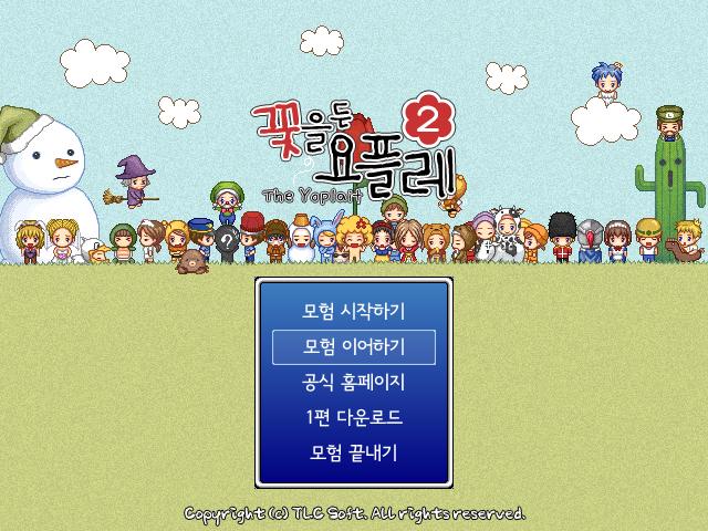 RPG_Maker_XP_Yoplait2_Title.png