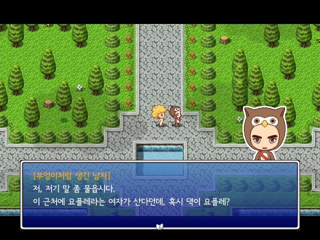 RPG_Maker_XP_Yoplait2.png