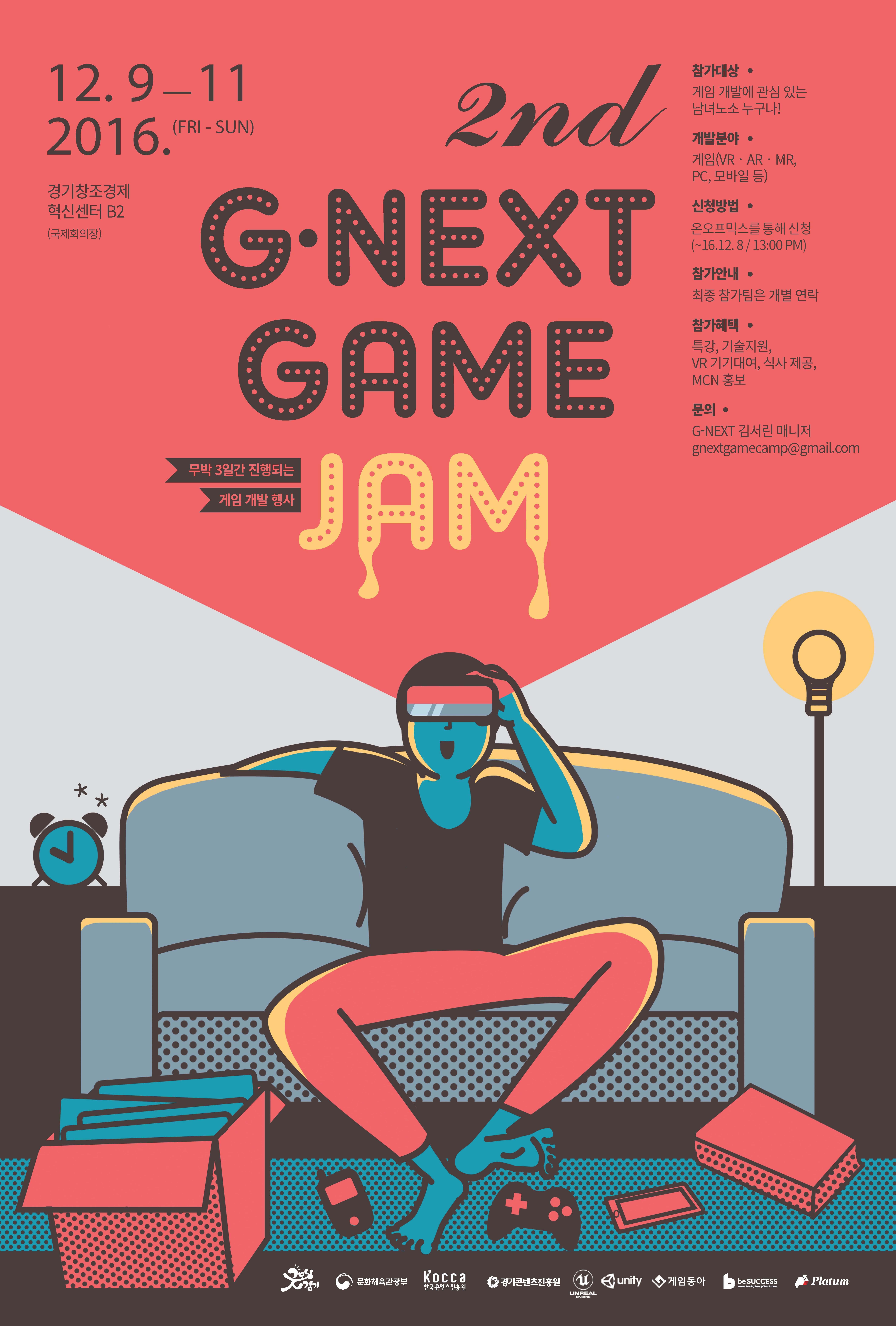 G-Next.jpg