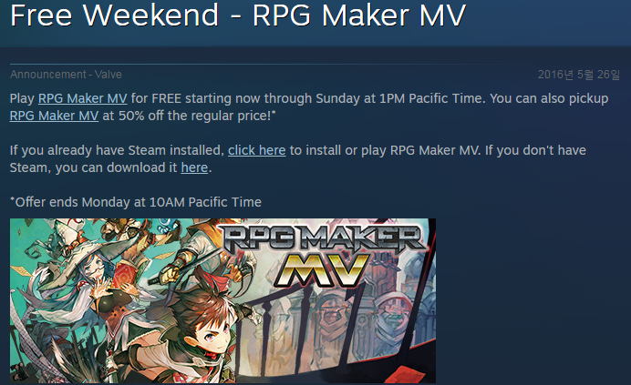 뉴스   Free Weekend   RPG Maker MV.png