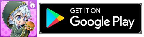 구글 다운로드 링크2.png
