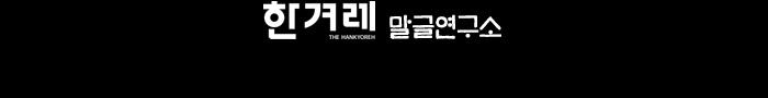 HKR_Logo.jpg